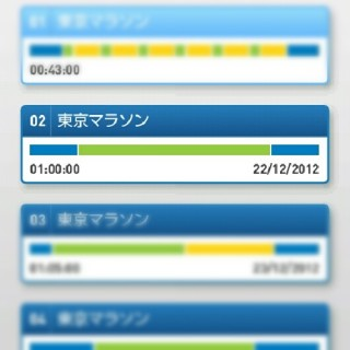 workout20121222