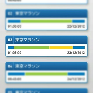 workout20121223