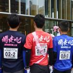 第15回赤坂チャリティマラソン