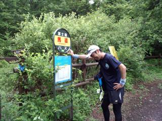 2013.06.16 富士山 - 15_s