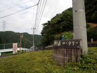 DSC_0092_s