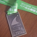 【最終回】第1回さいたま国際マラソン完走記(その6)